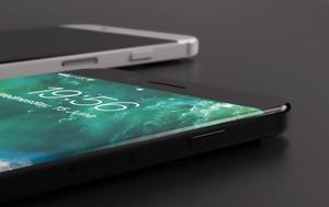 Επιβεβαιώθηκε, Apple, Αυτό, Phone 8, epivevaiothike, Apple, afto, Phone 8