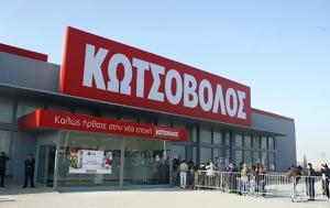 Βόμβα, Κωτσόβολο, Πόσα, vomva, kotsovolo, posa