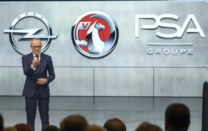 Ολοκληρώθηκε, Opel, PSA, oloklirothike, Opel, PSA