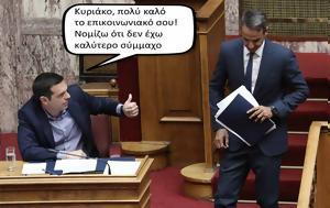 Δημήτρης Σούλτας, Λυτοί, dimitris soultas, lytoi