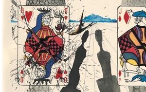 Salvador Dali, Αλίκη, Χώρα, Θαυμάτων, Salvador Dali, aliki, chora, thavmaton