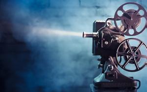 Βραδιές Κινηματογράφου, Δήμο Χαϊδαρίου, vradies kinimatografou, dimo chaidariou