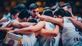 EuroBasket U18,