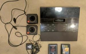Σπάνια, Atari, spania, Atari