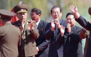 Κιμ Γιονγκ Ουν, Πορνό, Διαδίκτυο, kim giongk oun, porno, diadiktyo