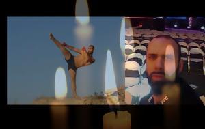Θάνο, Νεκρός, Έλληνας Jason Statham, thano, nekros, ellinas Jason Statham
