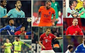 Οι 25 καλύτεροι ελεύθεροι ποδοσφαιριστές της αγοράς