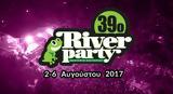 39ο River Party,39o River Party