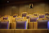 Ένωση Δικαστών, Εισαγγελέων, Κομισιόν, Γεωργίου,enosi dikaston, eisangeleon, komision, georgiou