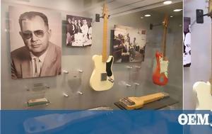 Leo Fender, Fender Guitars