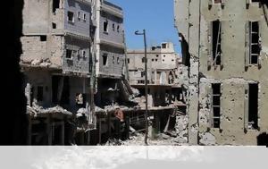 Ρωσία-Συρία, Χομς, rosia-syria, choms