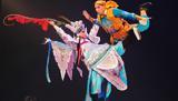 Η Κινεζική Όπερα, Ελευσίνα, 108,i kineziki opera, elefsina, 108