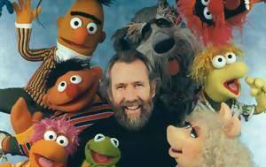 Τιμητική, Muppets Jim Henson, timitiki, Muppets Jim Henson