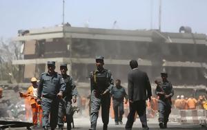 Αφγανιστάν, Ταλιμπάν, afganistan, taliban