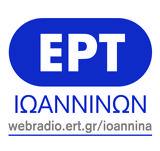 Ειδήσεις, ΕΡΤ Ιωαννίνων,eidiseis, ert ioanninon