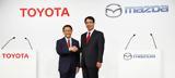 Συνεργασία ΤΟΥΟΤΑ, Mazda, ΗΠΑ,synergasia touota, Mazda, ipa