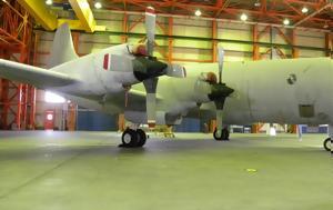 Tο Πολεμικό Ναυτικό, P-3B ORION, To polemiko naftiko, P-3B ORION