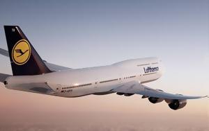 Αλλαγές, Lufthansa, Βόρεια Κορέα, allages, Lufthansa, voreia korea