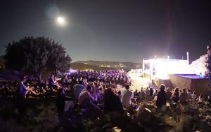 Ένα φεστιβάλ σε κάθε ελληνικό νησί…