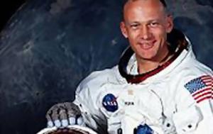 Δήλωση, Apollo 11, Έχω, dilosi, Apollo 11, echo