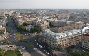 Δυναμική, Ελληνική, Ρουμανία, dynamiki, elliniki, roumania