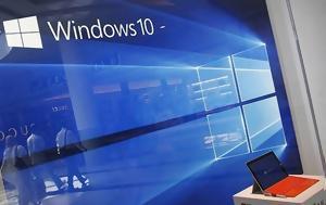 Eye Control, Windows 10