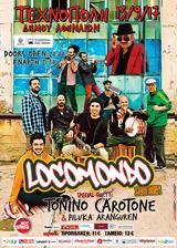 Locomondo, Τεχνόπολη, Tonino Carotone,Locomondo, technopoli, Tonino Carotone