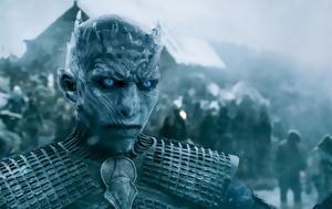 5+1, Αύγουστο, Game, Thrones, 5+1, avgousto, Game, Thrones