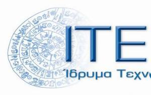 Eθνικό Δίκτυο Έρευνας, Τεχνολογίας, Ethniko diktyo erevnas, technologias