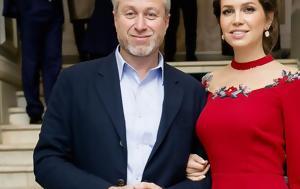 Roman Abramovich, Dasha Zhukova