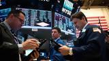 Οριακές, Wall Street,oriakes, Wall Street