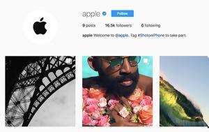 Τώρα, Apple, Instagram, tora, Apple, Instagram