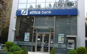 Attica Bank, Ολοκληρώθηκε, Attica Bank, oloklirothike
