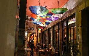 Αθήνα, Αυγούστου, athina, avgoustou