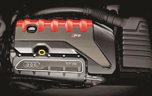Audi 2 5 TFSI, Διεθνής, Audi 2 5 TFSI, diethnis