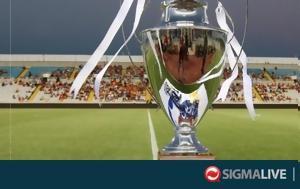 Αντίστροφη, Super Cup, antistrofi, Super Cup