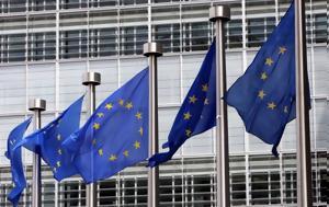 Προκήρυξη, 35 Εθνικοί Εμπειρογνώμονες, Ευρωπαϊκή Επιτροπή, prokiryxi, 35 ethnikoi ebeirognomones, evropaiki epitropi