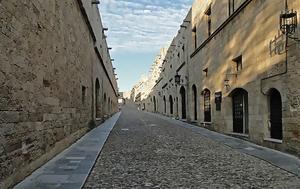 Μεσαιωνική Πόλη, Πολιτισμού, mesaioniki poli, politismou