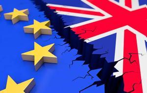 Ελλείψεις, Βρετανία, Brexit, elleipseis, vretania, Brexit