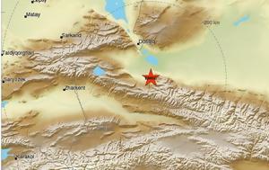 Νέος, σεισμός, Κίνα - ΤΩΡΑ, neos, seismos, kina - tora