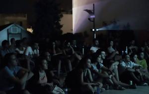 4o Taratsa International Film Festival, - Προβολές, 4o Taratsa International Film Festival, - provoles
