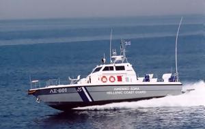 Ιερισσός Χαλκιδικής, Σκάφος, ierissos chalkidikis, skafos