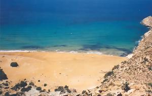 Χανιά, Ελλάδα | Photos, chania, ellada | Photos