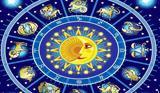Αστρολογία-Τα, 9 Αυγούστου 2017,astrologia-ta, 9 avgoustou 2017
