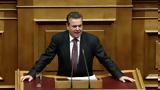 Πετρόπουλος, Έξτρα, 70 000, Οκτώβριο,petropoulos, extra, 70 000, oktovrio