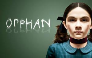 Πώς, Έσθερ, Orphan, pos, esther, Orphan