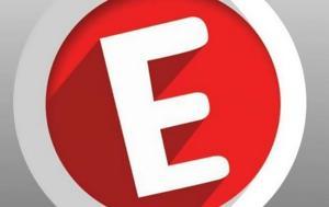 Πόσο, Σαββίδη, Epsilon TV, poso, savvidi, Epsilon TV