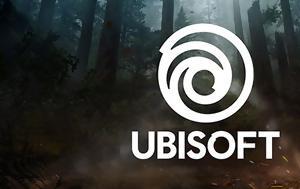 Νέο, Ubisoft, neo, Ubisoft