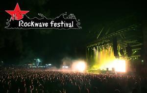 1999, Όταν, Rockwave Festival, Άγιο Κοσμά, 1999, otan, Rockwave Festival, agio kosma