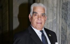 Κώστας Πρέκας, Συνελήφθη, -Περισσότερες, kostas prekas, synelifthi, -perissoteres